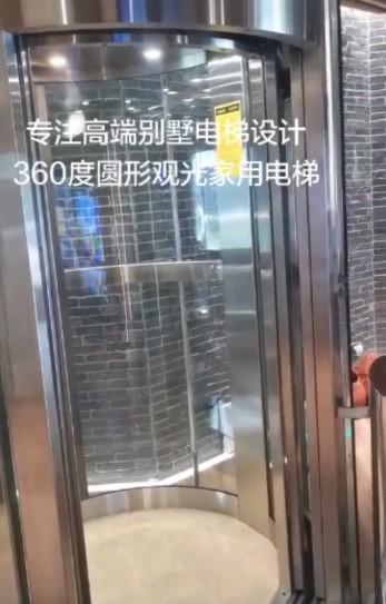 圆弧别墅电梯图片2