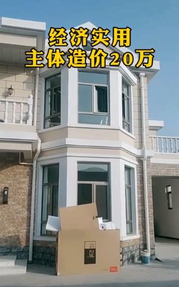家用别墅电梯外观图