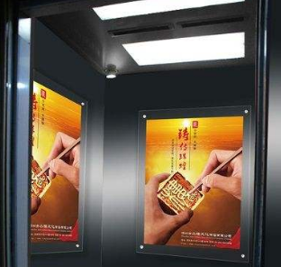乱贴小广告的电梯