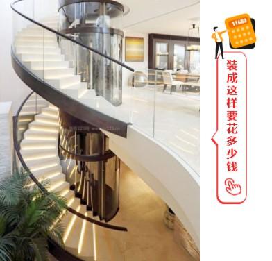 圆弧形家用电梯在旋转楼梯的中间