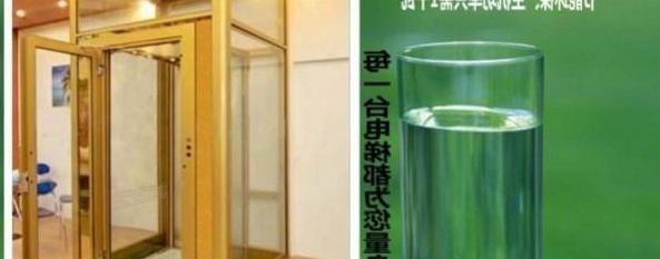 别墅电梯安装展示
