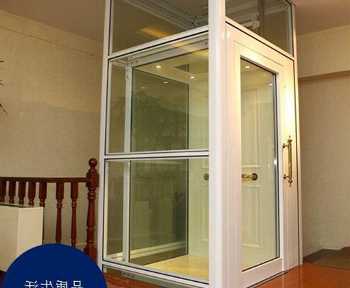 安全的小型家用电梯